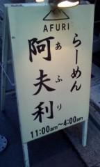 芦原健介 公式ブログ/バス 画像2