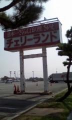 芦原健介 公式ブログ/クランクアップ! 画像2