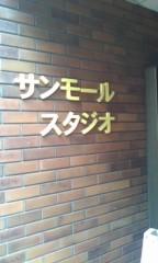 芦原健介 公式ブログ/本番中 画像1