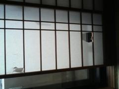 芦原健介 公式ブログ/百人一首 画像1
