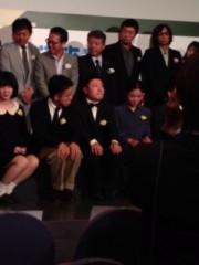芦原健介 公式ブログ/ご報告! 画像1