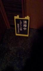 芦原健介 公式ブログ/五十分の26 画像1