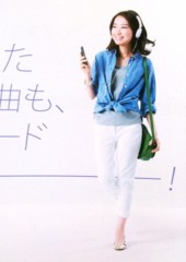 野田萌 公式ブログ/SoftBank* 画像1