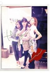 野田萌 公式ブログ/Friends* 画像2