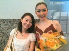 野田萌 公式ブログ/バレリーナに憧れる 画像1