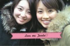 野田萌 公式ブログ/寒さに負けずの! 画像1