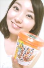 野田萌 公式ブログ/☆新CM☆ 画像1