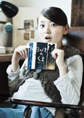 野田萌 公式ブログ/のだもの必殺。 画像1