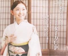 野田萌 公式ブログ/ピックアップしてね 画像2
