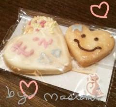 野田萌 公式ブログ/Sweet Valentine♪ 画像1