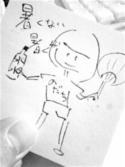 野田萌 公式ブログ/のだっち 画像1