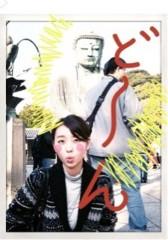 野田萌 公式ブログ/正解は☆ 画像1