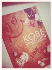 野田萌 公式ブログ/KOBE☆COLLECTION 画像1