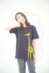 野田萌 公式ブログ/夢の中のわたしは 画像2