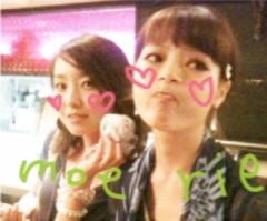 野田萌 公式ブログ/寝なきゃー! 画像2