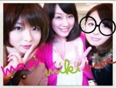 野田萌 公式ブログ/ホイミーー☆ 画像1