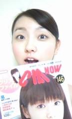 野田萌 公式ブログ/舞台裏!? 画像1
