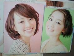 野田萌 公式ブログ/高め合ってこっ! 画像1