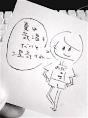 野田萌 公式ブログ/のだっち 画像2