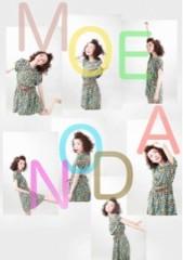 野田萌 公式ブログ/暑い日こそ! 画像1
