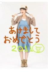野田萌 公式ブログ/あ 画像1