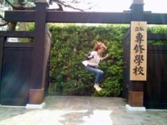 野田萌 公式ブログ/ヒヤヒヤの 画像1