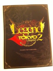 AI(Jewel) 公式ブログ/Legend Tokyo 画像1