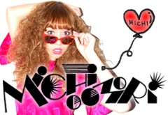 大森美知 公式ブログ/まわる〜まわる〜ぅ時代わ〜まわる〜ぅ 画像1