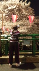 大森美知 公式ブログ/目黒川癒し満開 画像2