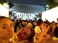 大森美知 公式ブログ/靖国神社みたま祭り 画像3