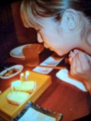 大森美知 公式ブログ/ありがとう(heart) 画像2