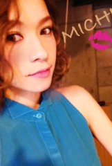 大森美知 公式ブログ/ホワイトDay 画像1