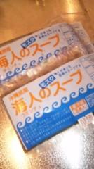 大森美知 公式ブログ/健康朝ごはん 画像1
