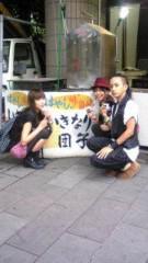 大森美知 公式ブログ/水前寺公園 画像1