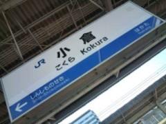 大森美知 公式ブログ/大森さん一人旅 画像2