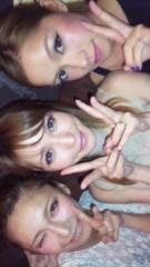 大森美知 公式ブログ/LINA&MAICHI 画像2