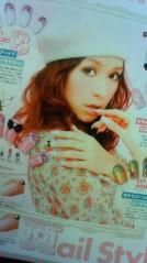 大森美知 公式ブログ/ネイルUP発売 画像2