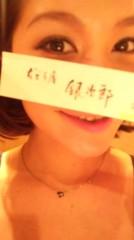 大森美知 公式ブログ/in 北九州 画像2