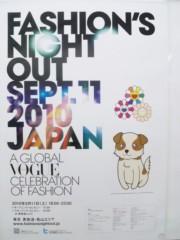 大森美知 公式ブログ/『FASHION'S NIGHT OUT SEPT 11 2010 JAPAN』 画像2