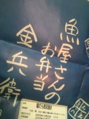 大森美知 公式ブログ/ダンシングミィーチィー 画像1
