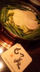 大森美知 公式ブログ/もつ鍋 画像1