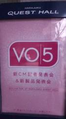 大森美知 公式ブログ/VO5イベント 画像1