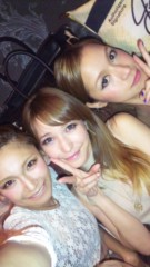 大森美知 公式ブログ/LINA&MAICHI 画像1