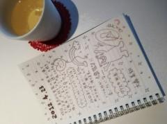 大森美知 公式ブログ/熊本・私服 画像1