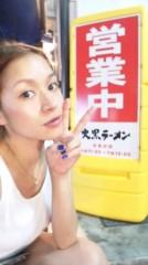 大森美知 公式ブログ/夏休み日記 画像3