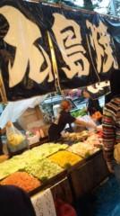 大森美知 公式ブログ/恵比寿祭り 画像1