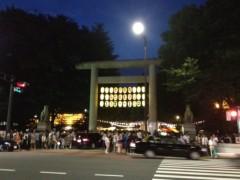大森美知 公式ブログ/靖国神社みたま祭り 画像1