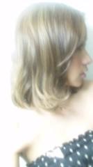 大森美知 公式ブログ/New Color 画像1