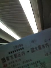 大森美知 公式ブログ/東京〜大阪 画像1