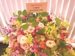 大森美知 公式ブログ/お花に囲まれて。 画像2